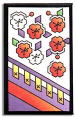 Heroku March cherry blossom card
